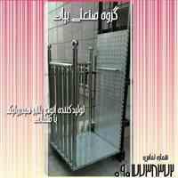 انواع بالابر هیدرولیک در کرج و تهران 09017738372