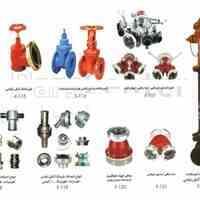 فروش لوازم و تجهیزات آتش نشانی با بهترین کیفیت و کمترین قیمت