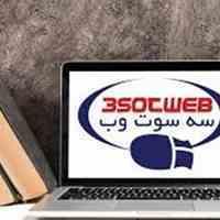 طراحی سایت عکاسی، طراحی سایت آتلیه،طراحی وب سایت آتلیه عکاسی