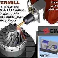 آموزش نرم افزار POWERMILL در آموزشگاه مشاهیر اصفهان