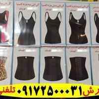 خرید گن بعد از عمل در شیراز   09172500031