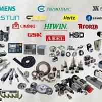 فروش قطعات CNC