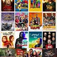 کانال فیلم و سریال قدیم و جدید