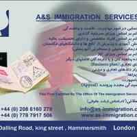 موسسه حقوقی و مهاجرتی a&s