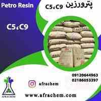 خرید پترورزین c5،c9/کاربرد پترو رزینc5،c9