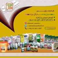 لیست محصولات_کارخانجات سبزینه مارال