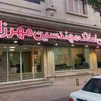 استخدام مشاور آقا و خانم باپورسانت بالا وبیمه