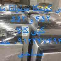 فروش کپی استوک کونیکا-شارپ-توشیبا-زیراکس-ریکو و ریسوگراف و دستگاههای چاپ و صحافی