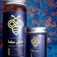 فروش عسل طبیعی و درمانی با برگه آزمایش