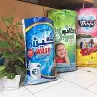 پودر لباسشویی صادراتی ارزان قیمت