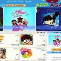 سایت اطلاع رسانی برای برنامه ها و بازی های اندرویدی