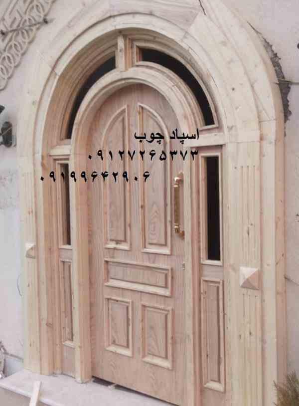 ساخت انواع درب لابی،درب داخلی،نرده،سوراهی،آلاچیق،پرگولا،کف پله،خدمات ساختمانی