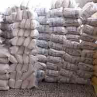 فروش ویژه برنج ایرانی( شمال)