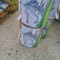 فروش زیرانداز جاجیمی حصیر پلاستیکی و تشک مسافرتی