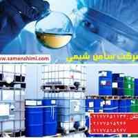 تهیه و تولید عمده فلوبوریک اسید
