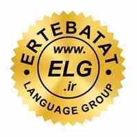 آموزش تخصصی زبان ارتباطات