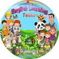 آموزش زبان انگلیسی به کودکان و نوجوانان تیلا
