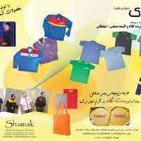 تولید کننده درجه یک پوشاک صنعتی و لباسکار