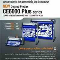 دستگاه گرافتک CE6000 Plus