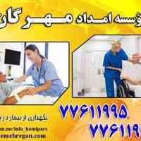 پرستار بیمار در بیمارستان با خدمات ویژه