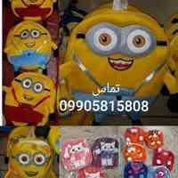 تولیدی و پخش عمده کیف کوله پشتی مدرسه ای تهران بگ