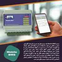 کنترل تاسیسات الکتریکی با اپلیکیشن موبایل (mobile bms)
