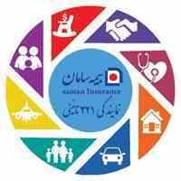 خرید آنلاین بیمه درمان تکمیلی سامان
