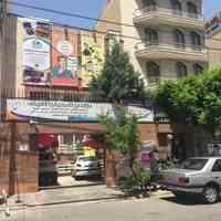 سمینار آشنایی با فرصت های سرمایه گذاری در بورس