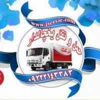 خدمات سردخانه سیار در ارومیه