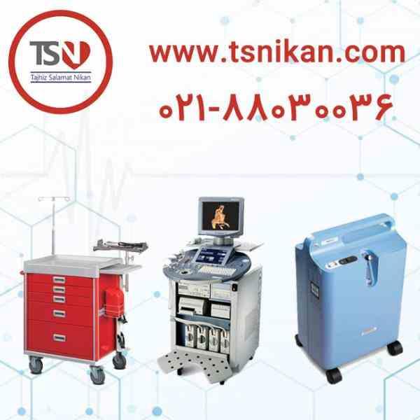 فروش تجهیزات پزشکی - تجهیز مراکز درمانی