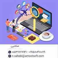 نرم افزار مدیریت آژانس مسافرتی