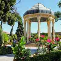 تورهوایی شیراز