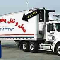 ترانزیت یخچالدار به قطر
