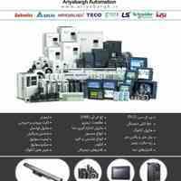 برق صنعتی آریا برق (تجهیزات تابلو برق)