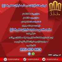 خرید هتل 7 طبقه شیک در مشهد | هتل متل کار