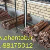 تولید و فروش سقف ودیوار کاذب  نمای خشک سمنت برد