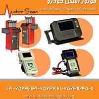 دیاگ پرتابل - مولتی تستر - انژکتور شور - تستر باتری