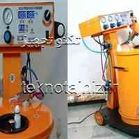 فروش و نصب دستگاه رنگپاش پودری پوکنا Pokna