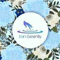 ایران سرنیتی