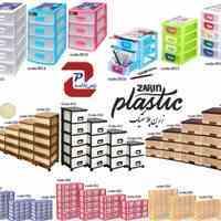 فایل پلاستیکی اداری و خانگی