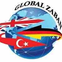 مرکز تخصصی زبان ترکی استانبولی