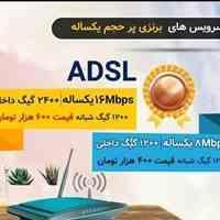 ثبت نام اینترنت آسیاتک