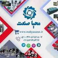ارائه محصولات برق و اتوماسیون صنعتی و تجهیزات CNC
