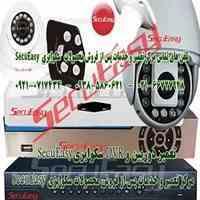 تعمیرات و خدمات پس از فروش دستگاه های سکوایزی SecuEasy
