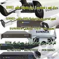 مرکز تعمیرات و خدمات پس از فروش دستگاه های سانکسSUNNEX