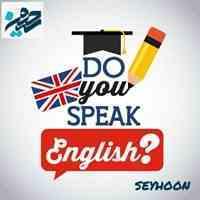 بهترین آموزشگاه زبان در تهران (سیحون)