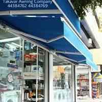 فروش ویژه سایبان مغازه