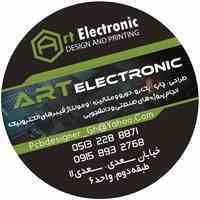 طراحی،چاپ ومونتاژمدارات الکترونیکی