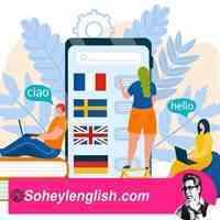 آموزش مکالمه زبان انگلیسی با سهیل سام با متدهای جدید