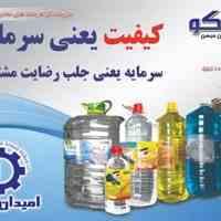 تولید و فروش آب مقطر ، آب رادیاتور ، شیشه شو ، اسید شارژ ، ضد یخ و ...